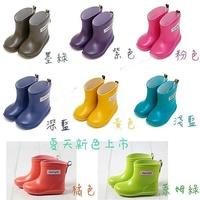 日本製 正品 STAMPLE 兒童雨鞋 輕量 柔軟 無毒 防滑 附鞋墊