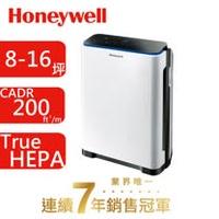 美國Honeywell智慧淨化抗敏空氣清淨機HPA-720WTW 送美國Honeywell-隨身循環扇