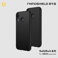犀牛盾 ASUS ZenFone 5/5Z SolidSuit 防摔背蓋手機殼