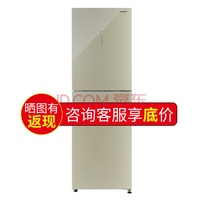 松下(Panasonic) 三开门冰箱280升小型电冰箱无霜自动制冰杀菌去味NR-C280AG-XN