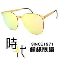 【ROAV】NY004 C14.66 Kendall 水銀面 折疊式太陽眼鏡 美國全新OVERSIZE系 台南 時代眼鏡