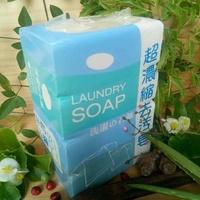二代超濃縮去污皂