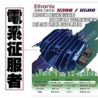 三重賣場 誼騰科技 超高效能強化型整流器 勁戰四代 FORCE BWSR SMAX R301 R500 靜置不漏電 R5