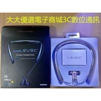 (Samsung U Flex)最高規格保證Samsung三星920升級版運動耳掛式耳機藍牙耳跑步無線入耳式 保固三個月