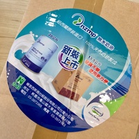 (優惠免運)❤Miss Baking❤ 安佳無水奶油 13.5公斤原裝 新包裝上市優惠 免運 安佳無水 安佳酥油
