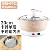 Multi-functional Electric Hot Pot Students Dormitory Small Power Electric Hot Pot Household Mini Instant Noodles Pot Dormitory with Electric Cooker