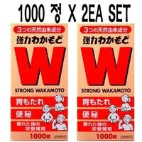 若元錠 WAKAMOTO 腸胃藥 1000錠 2瓶組 !!! ★ 最新日期包裝正品日本直郵 ★ 健胃清腸乳酸菌