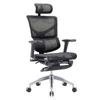 Sail Basic Ergonomic Office Chair With Legrest