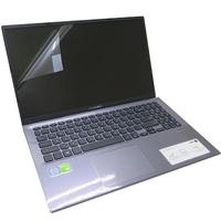 【Ezstick】ASUS VivoBook 15 X512 X512FJ 靜電式筆電LCD液晶螢幕貼(可選鏡面或霧面)
