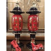 蓮花佛具 仿古雙色吉祥燈 純銅製造 神明燈 佛燈 祖先燈