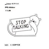 We naked bear We Bare Bears cartoon cute suitcase waterproof stickers notebook g