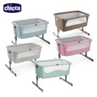 【chicco】Next 2 Me多功能移動舒適嬰兒床