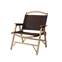 【露戰隊】山林者Go Pace 小巨人櫸木椅 櫸木椅 武椅 露營椅 摺疊 戶外 露營 野餐 釣魚