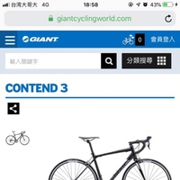 GIANT CONTEND