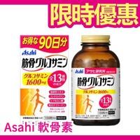 現貨 日本原裝正品 Asahi 朝日 筋骨軟骨素 720粒(90天份) 240粒(30天份) ❤JP Plus+