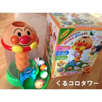 【預購】日本進口麵包超人 咕嚕 球塔 玩具 球 滾 轉蛋 扭蛋 滾蛋 Anpanman【星野日本玩具】