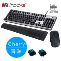 【i-Rocks】指紋辨識機械式鍵盤-Cherry MX青軸 K68MSF+無線靜音滑鼠 M23(黑)+手靠墊 C41(黑)
