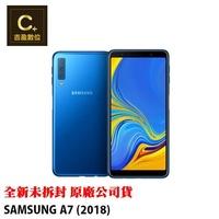 三星 Samsung Galaxy A7 (2018年版) 128G 6吋 空機【吉盈數位商城】