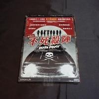 全新影片《不死殺陣》DVD 寇特羅素 柔伊蓓兒 蘿莎莉歐道森 蘿絲麥高文 瑪莉伊麗莎白文絲蒂