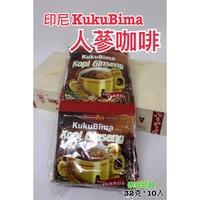 印尼 kuku bima 人參 人蔘咖啡  三合一咖啡