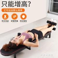 倒立機 郭野腰椎脊椎拉伸器兒童增高電動倒立機家用拉腿牽引長高長個神器
