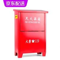 【现货】滅火器箱子干粉滅火器箱子3KG干粉4kg5公斤干粉手提式ABC水基滅火