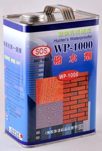 【歐樂克修繕家】WP-1000 撥水劑 潑水劑 防水劑 無色無膜 1加侖裝 再送1吋毛刷1支 WP1000