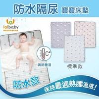 【Lolbaby】Hi Jell-O涼感蒟蒻床墊_嬰兒床墊(多款可選)