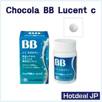 Chocola BB Lucent C 120 Tablets (For Whitening and Spots Freckles)  3-5 days to arrive after shipping !!