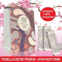 Wholesale contact Seller ★10 BOX FREE 1BOX ★ Tremella-Dx+  Japan Enzyme Drink *