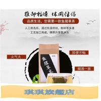 買二送一 魚腥草茶 魚腥草茶包40包一袋 養生茶 最新日期生產#369起出貨
