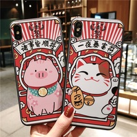 冠诺诚Case for Huawei P10/ P10 plus/ p20/ p20 pro/ p20 lite/ nova 3/ nova 3I/ nova 2S/ nova 3E TPU material New Year's new Lucky cat lucky pig good luck come with mobile phone case