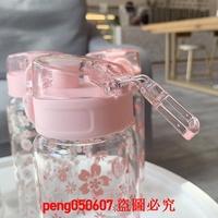 玻璃水壺 水瓶 粉色可愛簡約水杯 透明花朵愛心玻璃杯 文藝杯子 女生彈蓋水杯子 學生玻璃杯 日韓小清新風