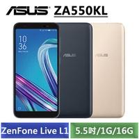 (福利品) ASUS ZenFone Live L1 ZA550KL 1G/16G (黑/金)