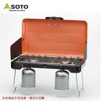 【露營趣】日本製 SOTO ST-11000 銀鑽戶外高山瓦斯爐 雙口爐 瓦斯爐 露營 野炊