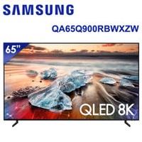 【SAMSUNG三星】65吋8K Smart QLED電視QA65Q900RBWXZW(含標準安裝)★加碼贈Panasonic神級吹風機EH-NA27市價2890元