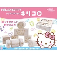 日本進口 正版 Woody Puddy Hello Kitty 木製搖鈴積木玩具組