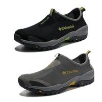 哥倫比亞男鞋登山鞋戶外徒步兩棲鞋夏季透氣網面輕便溯溪涉水鞋