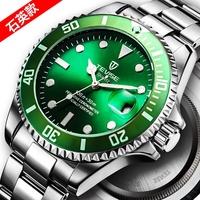 瑞士tevise特威斯水鬼石英表 夜光綠水鬼手錶  男士石英表 運動風精鋼帶日曆表 防水手錶