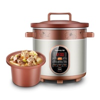Joyoung/ JYZS-M3525 Joyoung crockpots Yixing pot stew soup pot electric cooker - intl