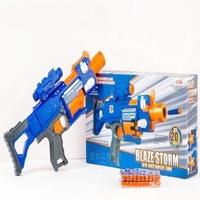 電動軟彈槍 (10發彈夾) 軟彈槍 NERF同款 連發軟彈槍 狙擊槍 電動衝鋒槍 吸盤彈【B770008】