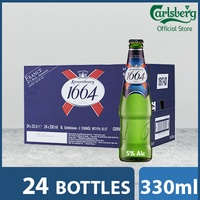 Kronenbourg 1664 Lager Pint 330ml ( Pack of 24 )