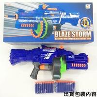 大號 電動軟彈槍 (大-20發彈夾) 軟彈槍 NERF 同款 連發軟彈槍 狙擊槍 電動衝鋒槍 吸盤彈【B770009】