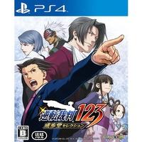 【PS4】逆轉裁判 123 成步堂精選集《日文版(夏季可更新中文)》