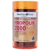 (現貨不用等)澳洲蜂膠  高單位黑蜂膠膠囊2000mg 200粒