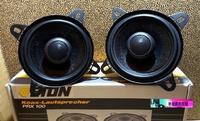 勝城網路批發-絕版品德國進口GERMANY四吋喇叭ETON PRX-100 4吋2音路同軸喇叭 車用喇叭 公司貨