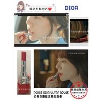 韓劇www請輸入檢索詞 劇中朵美唇膏 Dior  唇膏#999#555