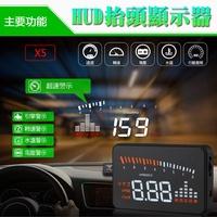 obd抬頭顯示器X5 水溫表 馬自達 Tiida lancer HUD汽車平視顯示器 高清顯示 VIOS 時速表