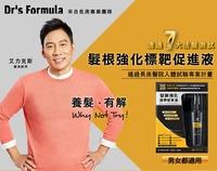 台塑生醫Dr'sFormula髮根強化標靶促進液50ml-【送】髮根強化洗髮精200ml