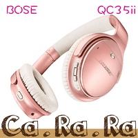 【CaRaRa】12小時內出貨 Bose QC35 ii 玫瑰金 粉 QuietComfort 35 II 藍牙耳機